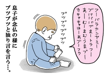 152_01_k.jpg