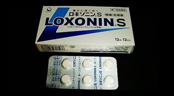 ロキソニンS.png