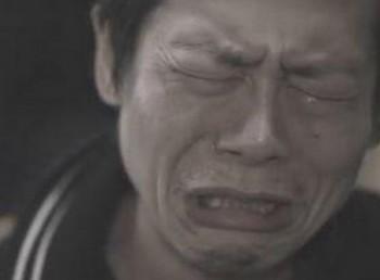 男泣き.jpg