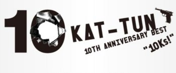n-KATTUN-large570.jpg